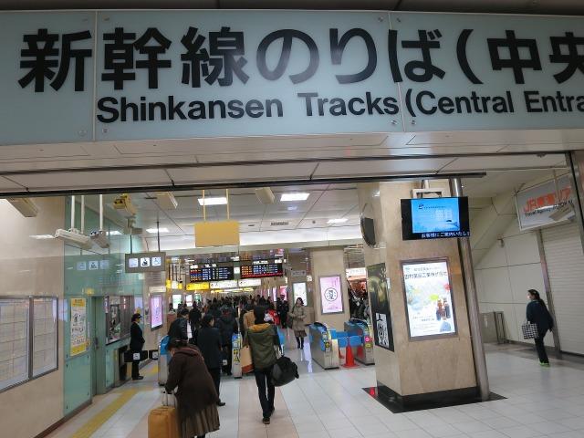 JR京都駅 新幹線のりば