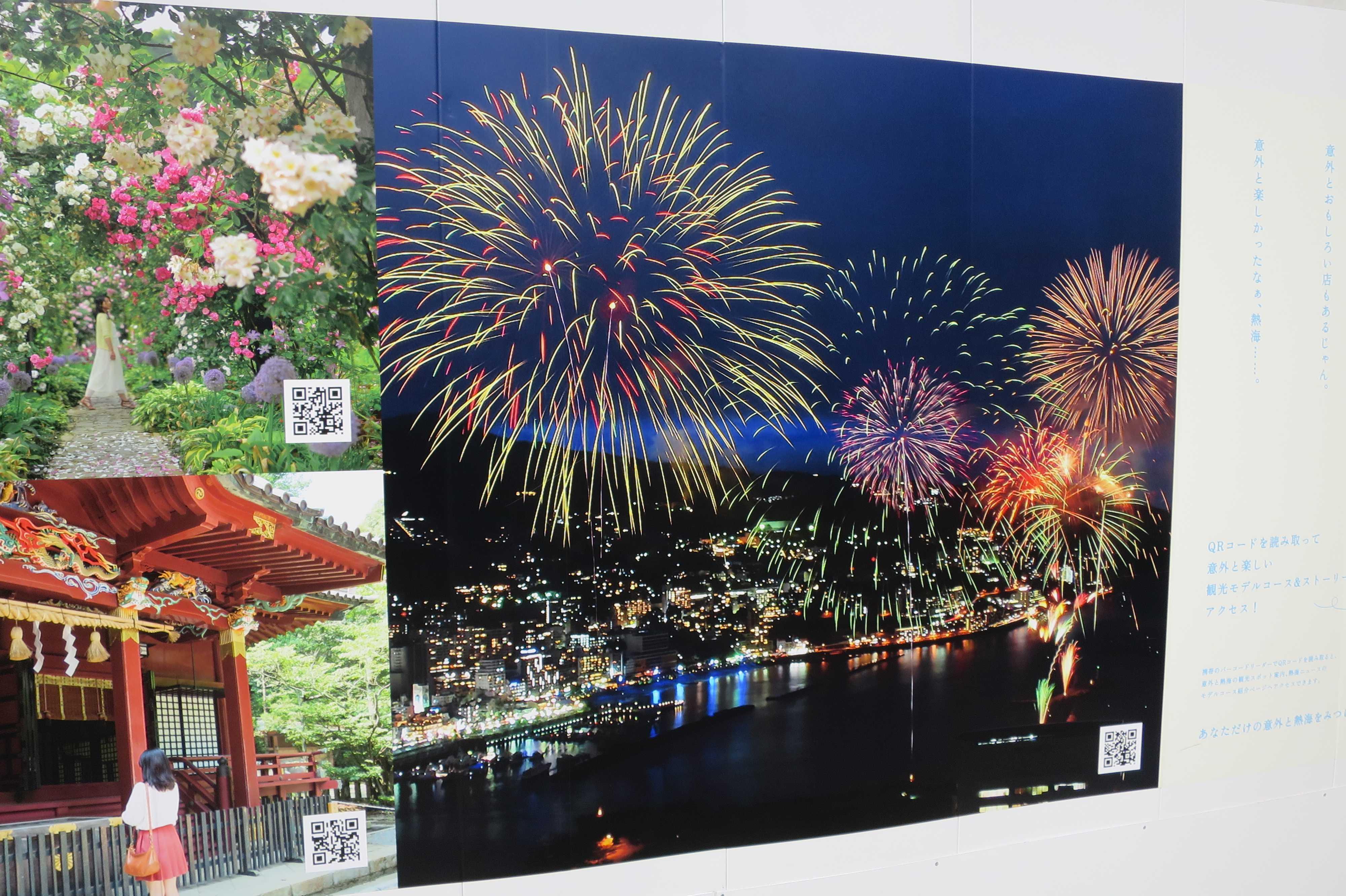 熱海花火大会の写真