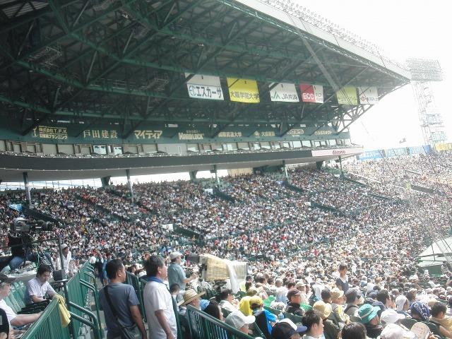 甲子園 - 三塁側スタンド