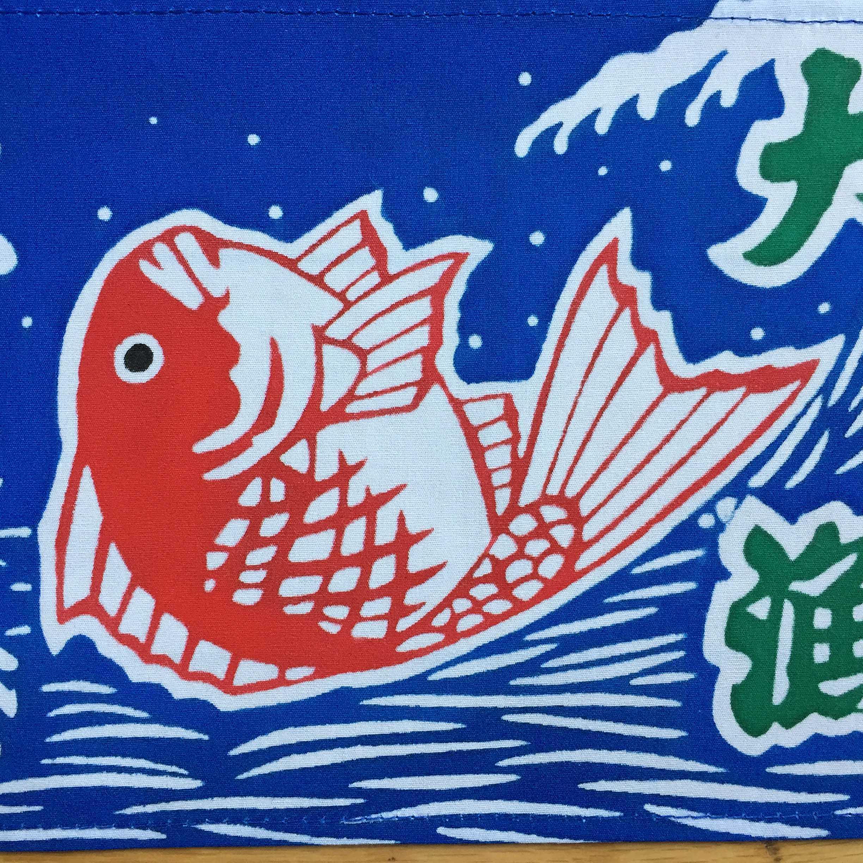 跳ねる魚(跳ねる鯛)