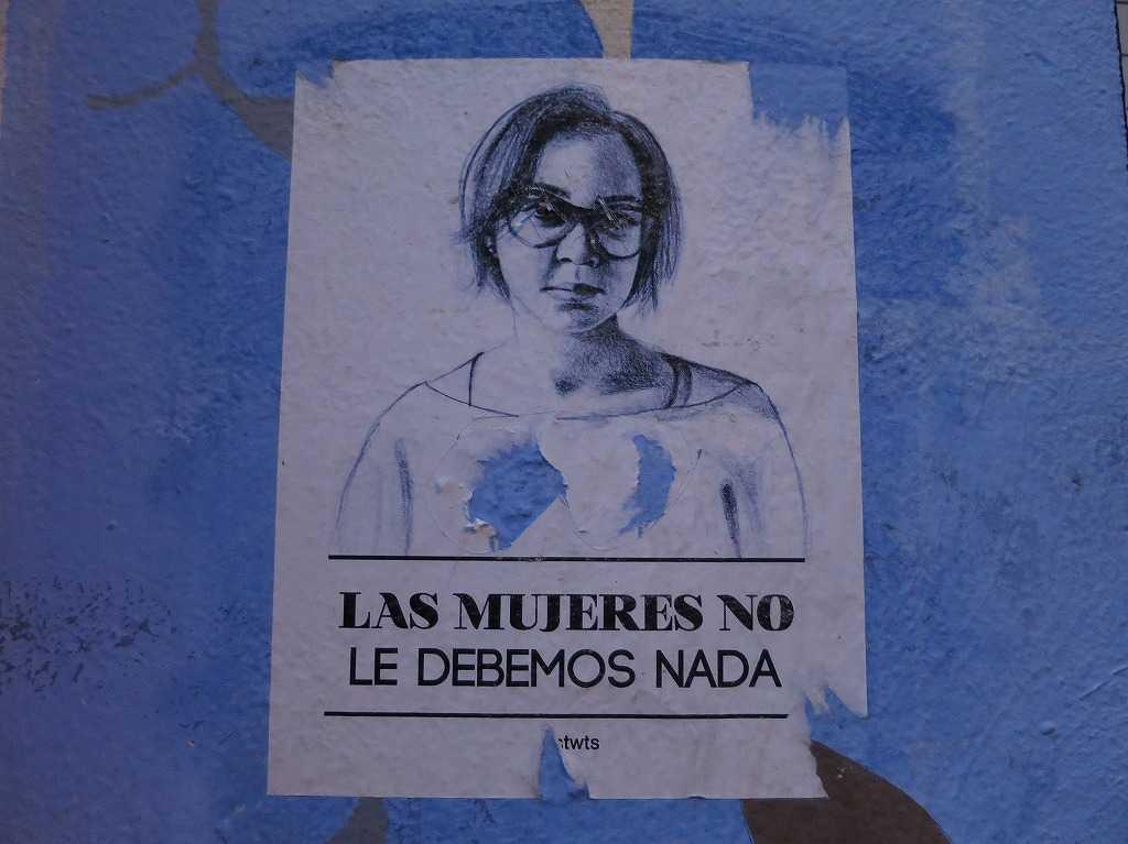 サンフランシスコ - ミッション地区の壁画