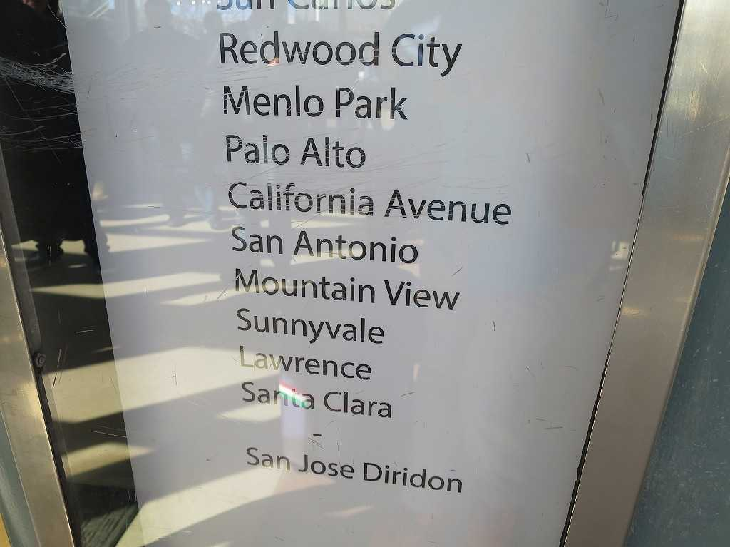 Redwood City!Palo Alto!Mountain View!Sunnyvale!