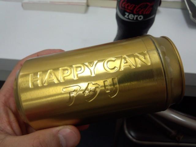 コカ・コーラハッピー缶 アタリ