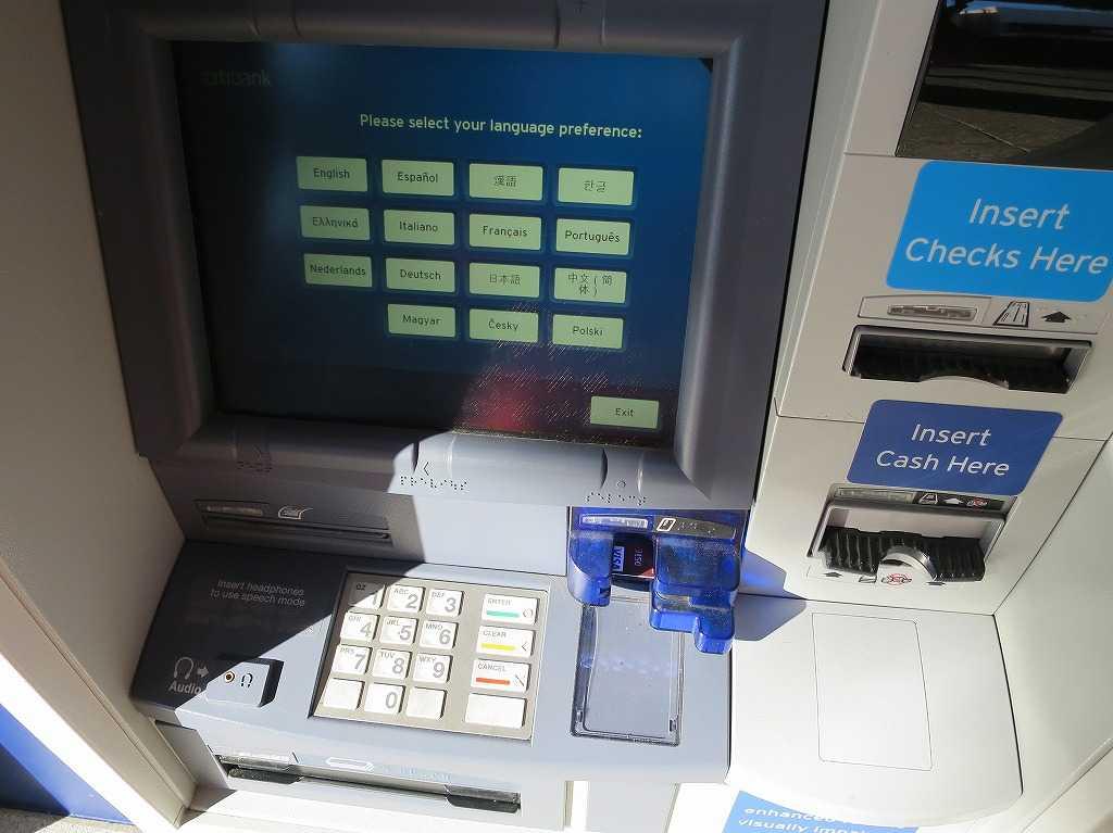 サンフランシスコ - Bank of America の ATM
