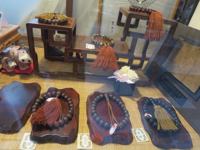 錦市場の数珠