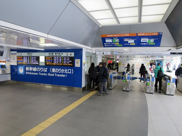JR新横浜駅 新幹線のりば
