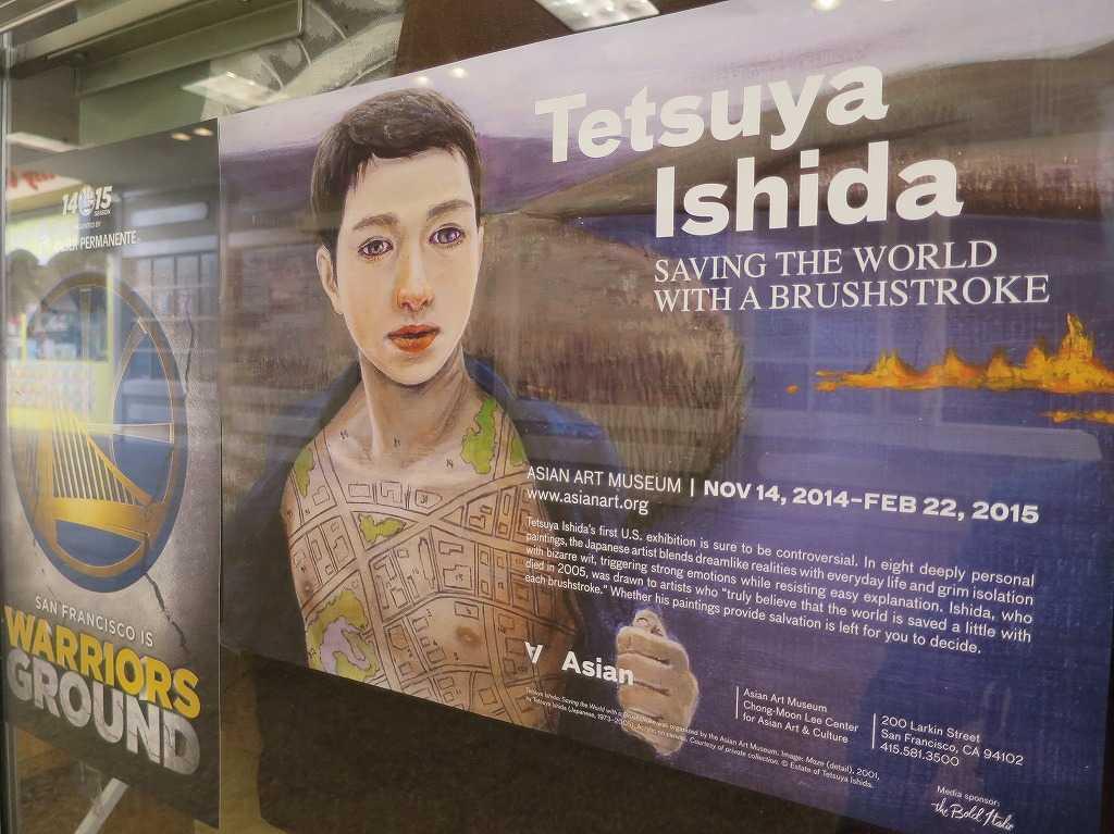 Tetsuya Ishida(石田徹也)