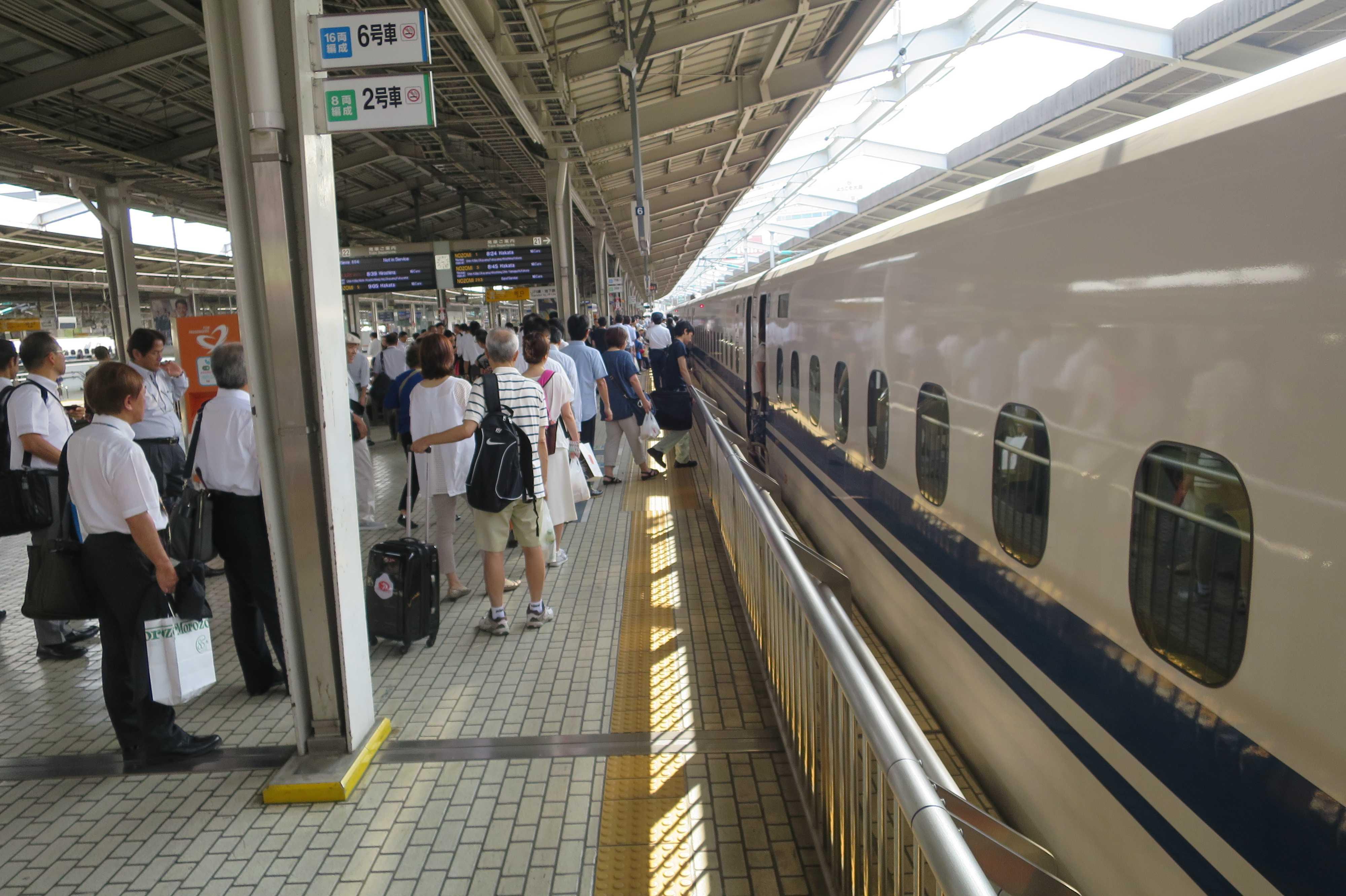 8:22 JR新大阪駅到着
