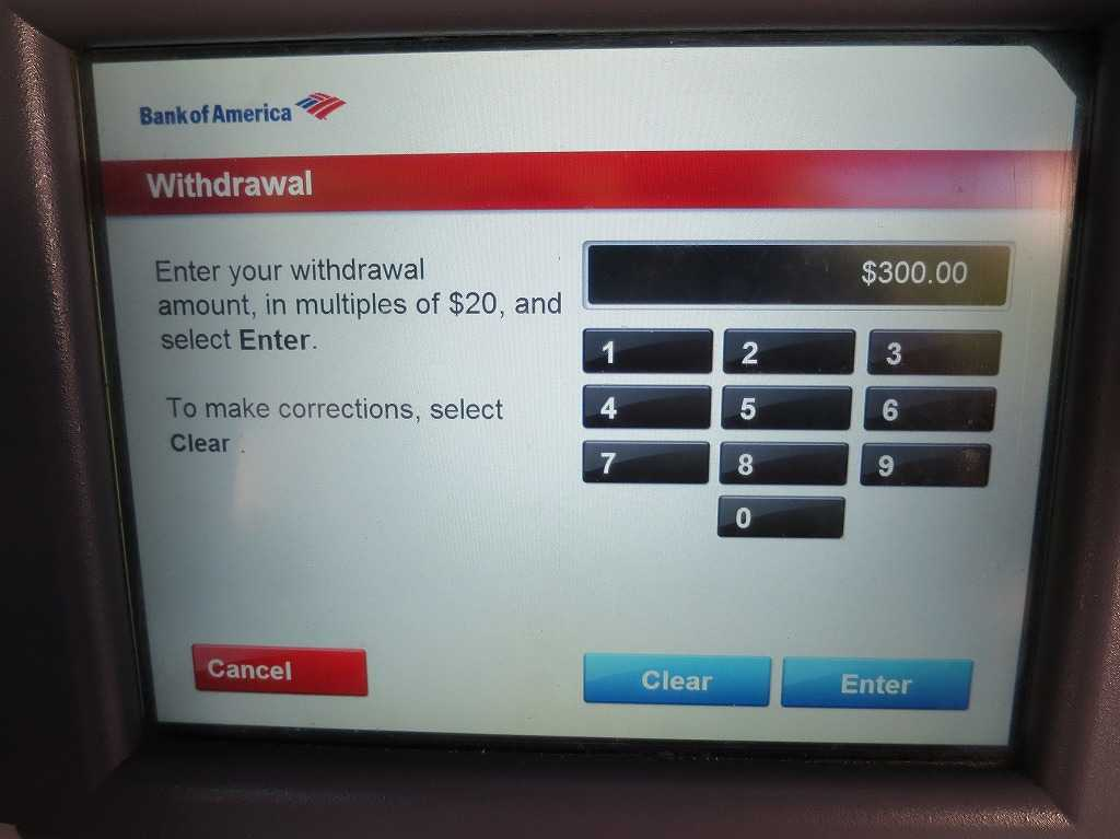 バンクオブアメリカの ATM