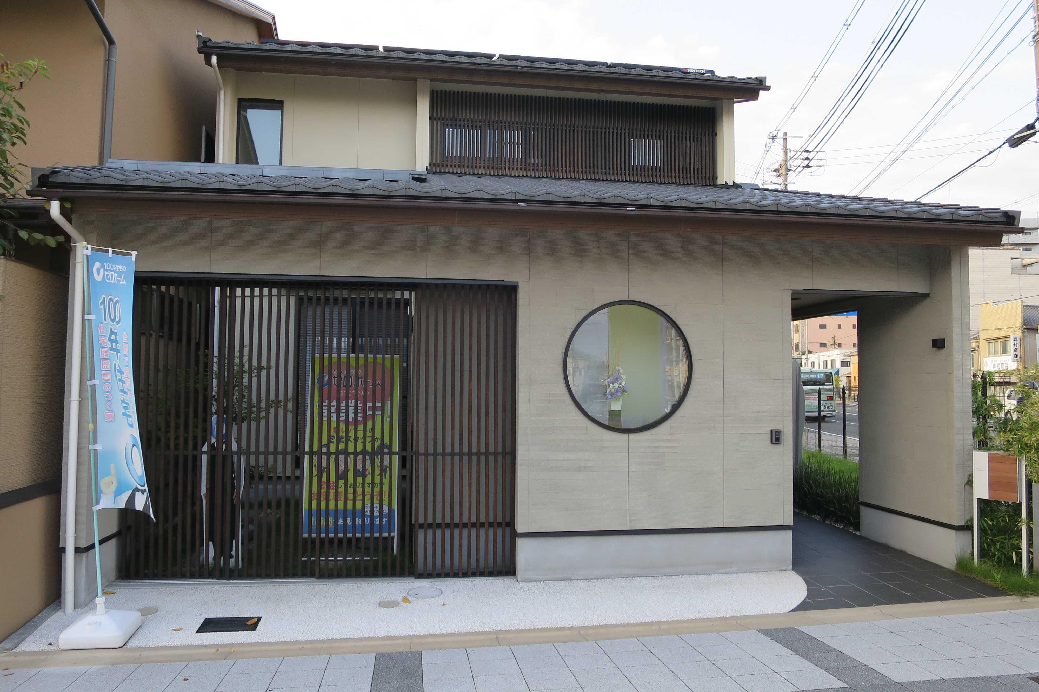 京都・崇仁地区 - 丸い飾り窓が印象的な平成京町家モデルハウス