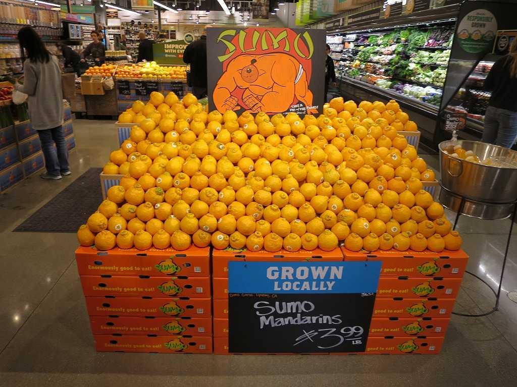 サンノゼ - Whole Foods Marketエントランス(入口)
