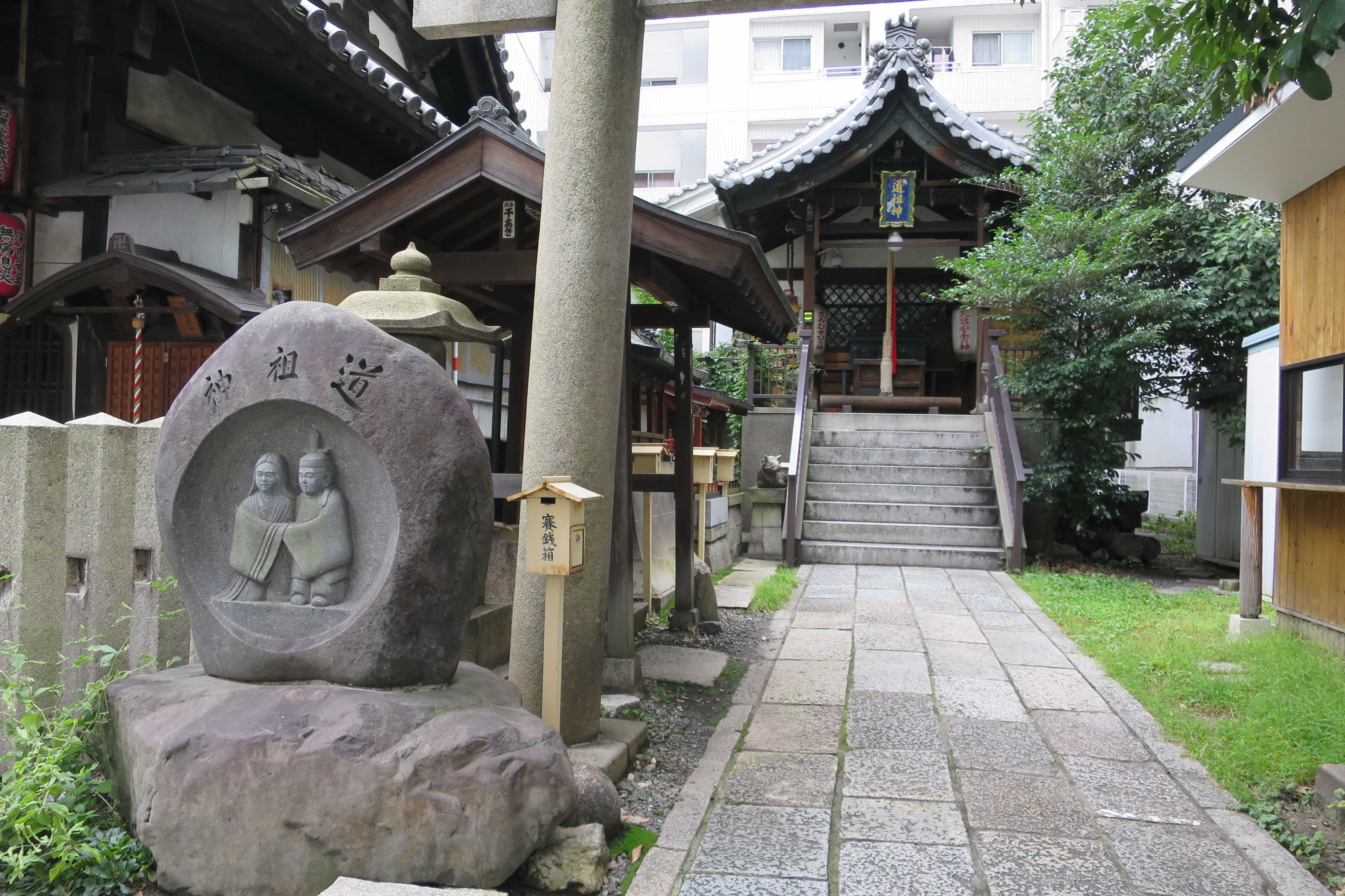 京都・不動堂明王院の隣にある道祖神社