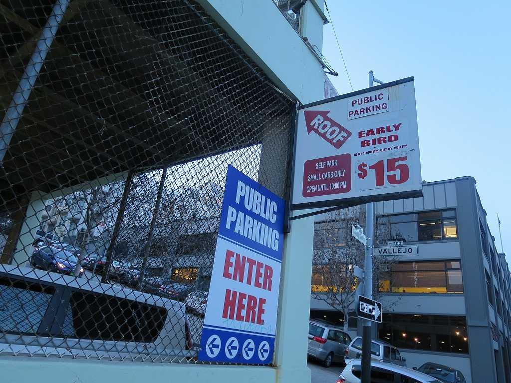 サンフランシスコ - 駐車場(Liberty Park)