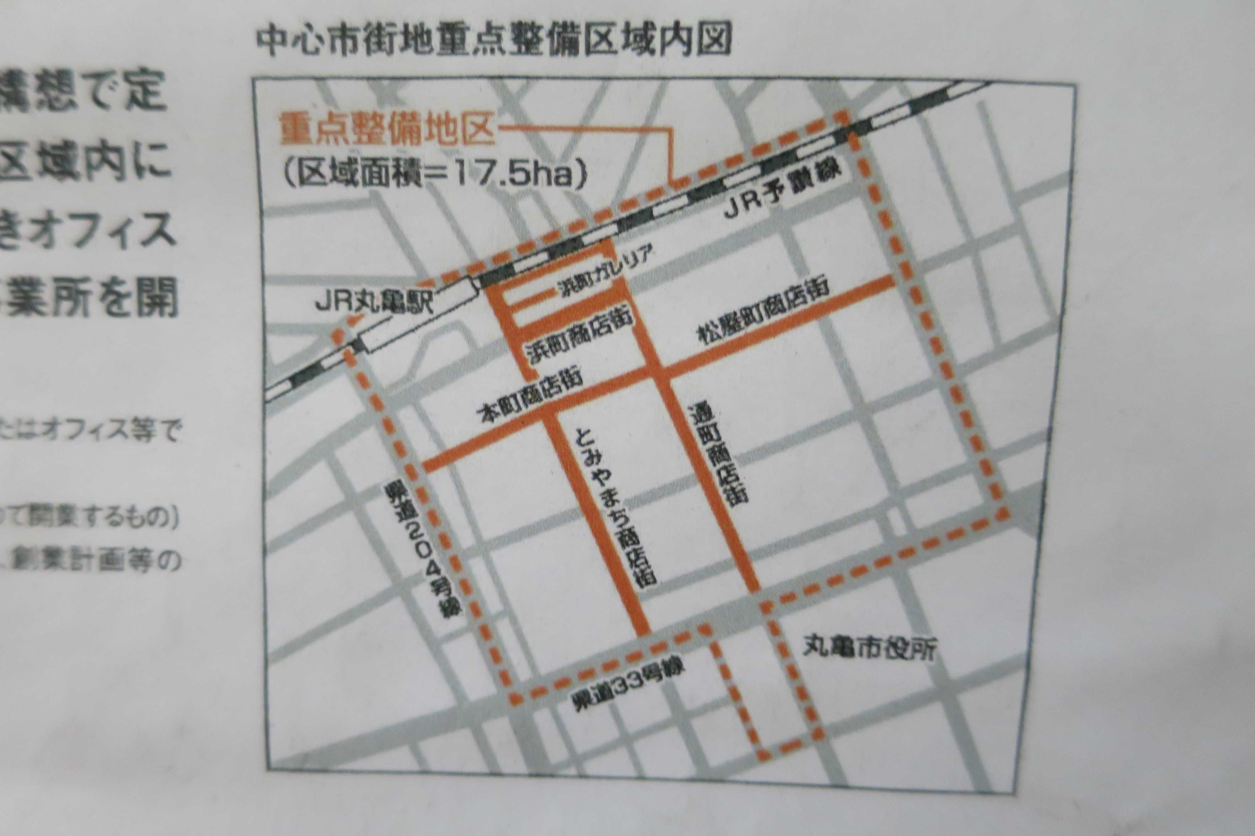 丸亀市 中心市街地重点整備区域内図