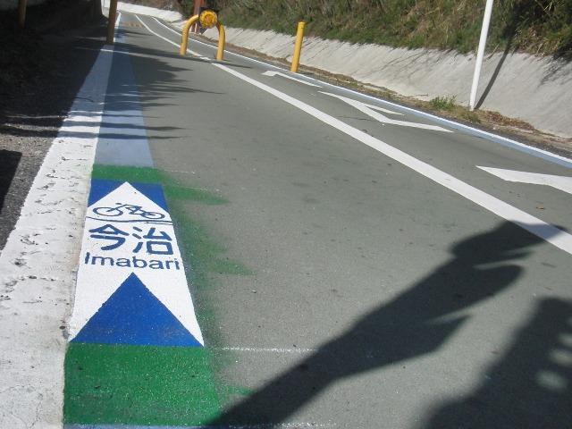 しまなみ海道 - 今治へ向かうサイクリングロード