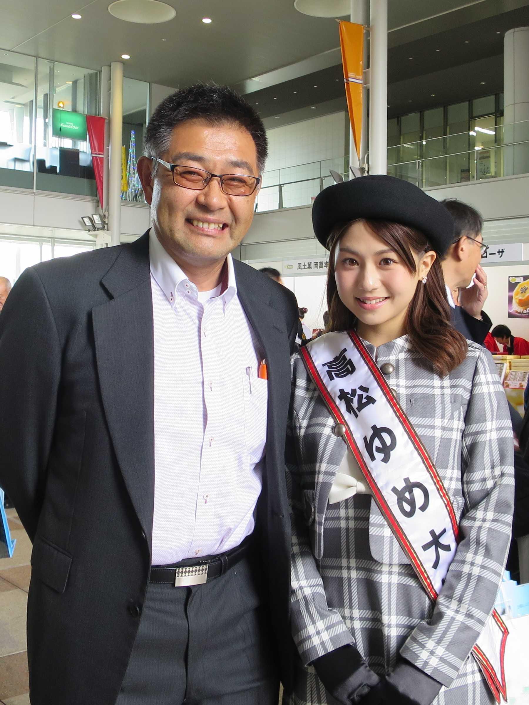 「高松ゆめ大使」の写真