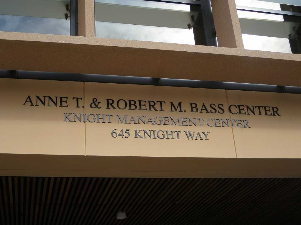 ANNE T. & ROBERT M. BASS CENTER