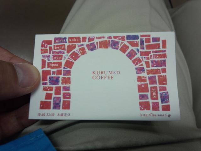 KURUMED COFFEE のショップカード