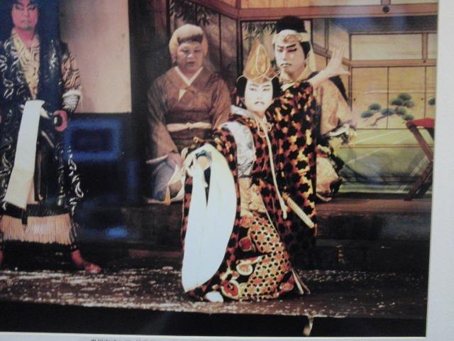 農村歌舞伎 - 檜枝岐歌舞伎