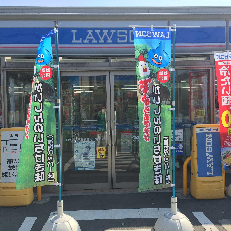 LAWSON(ローソン)の入口