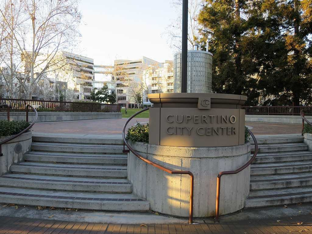 クパチーノ・シティセンター(CUPERTINO CITY CENTER)