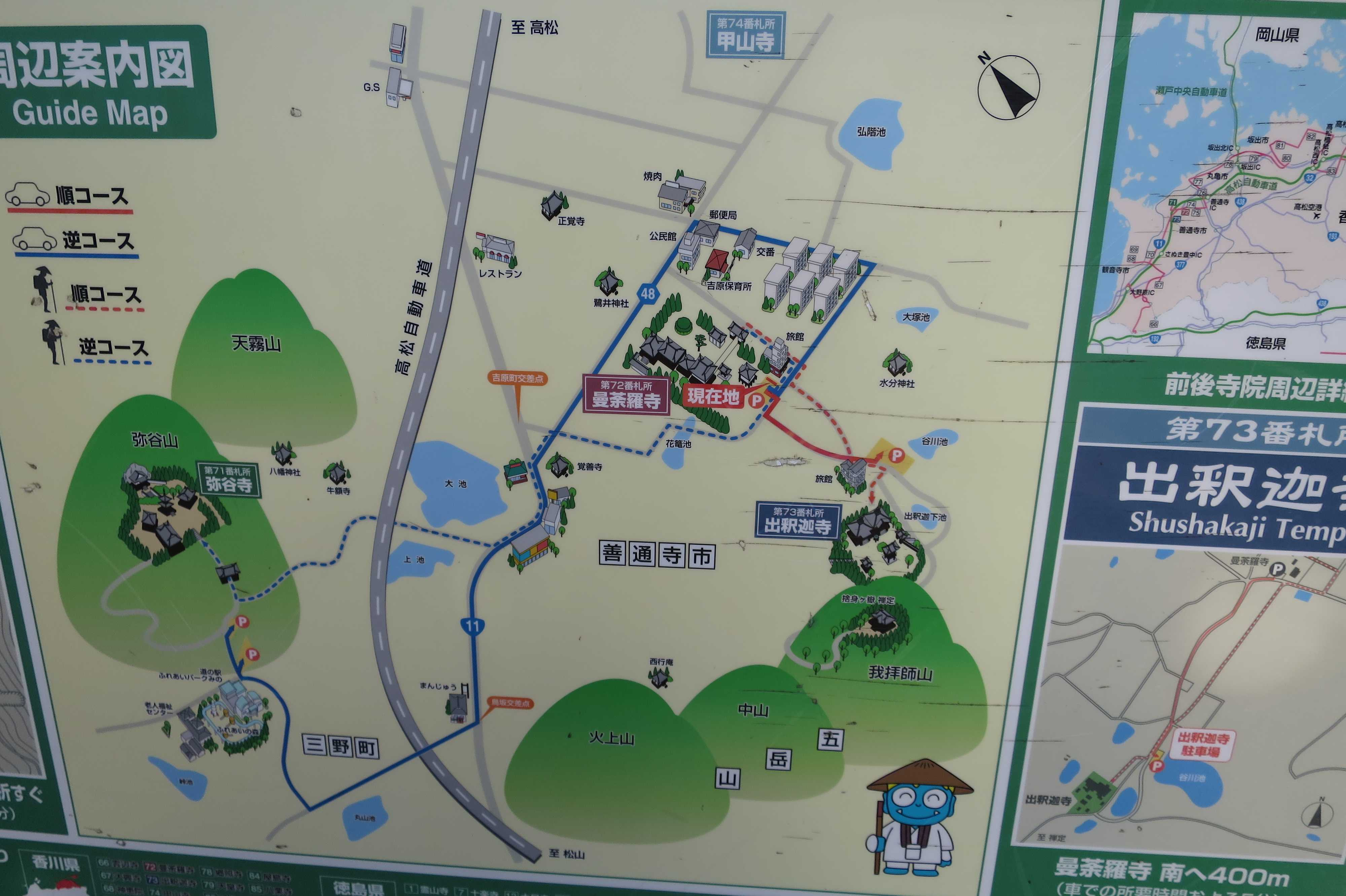 曼荼羅寺の周辺地図