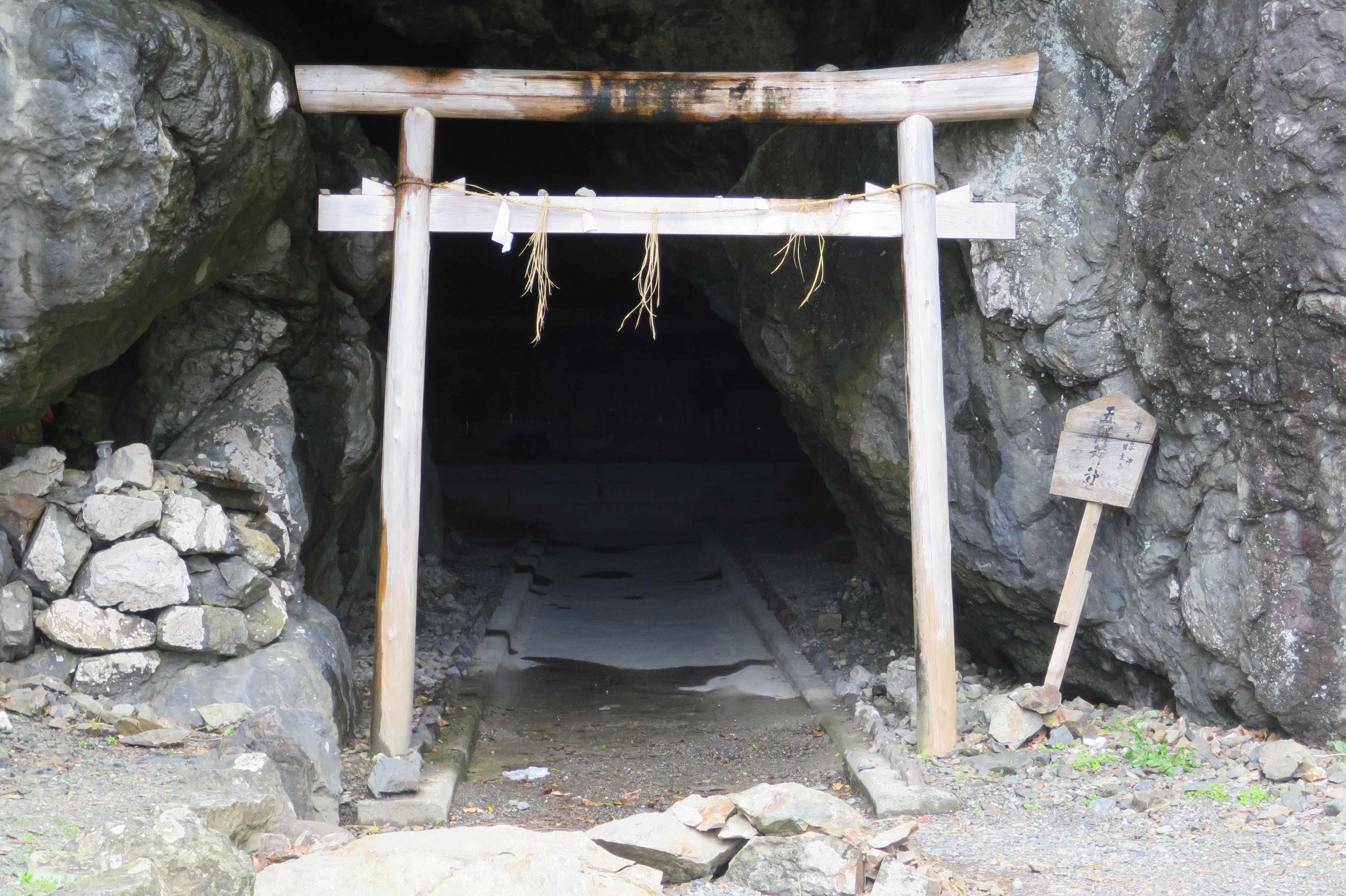 御厨人窟の内部