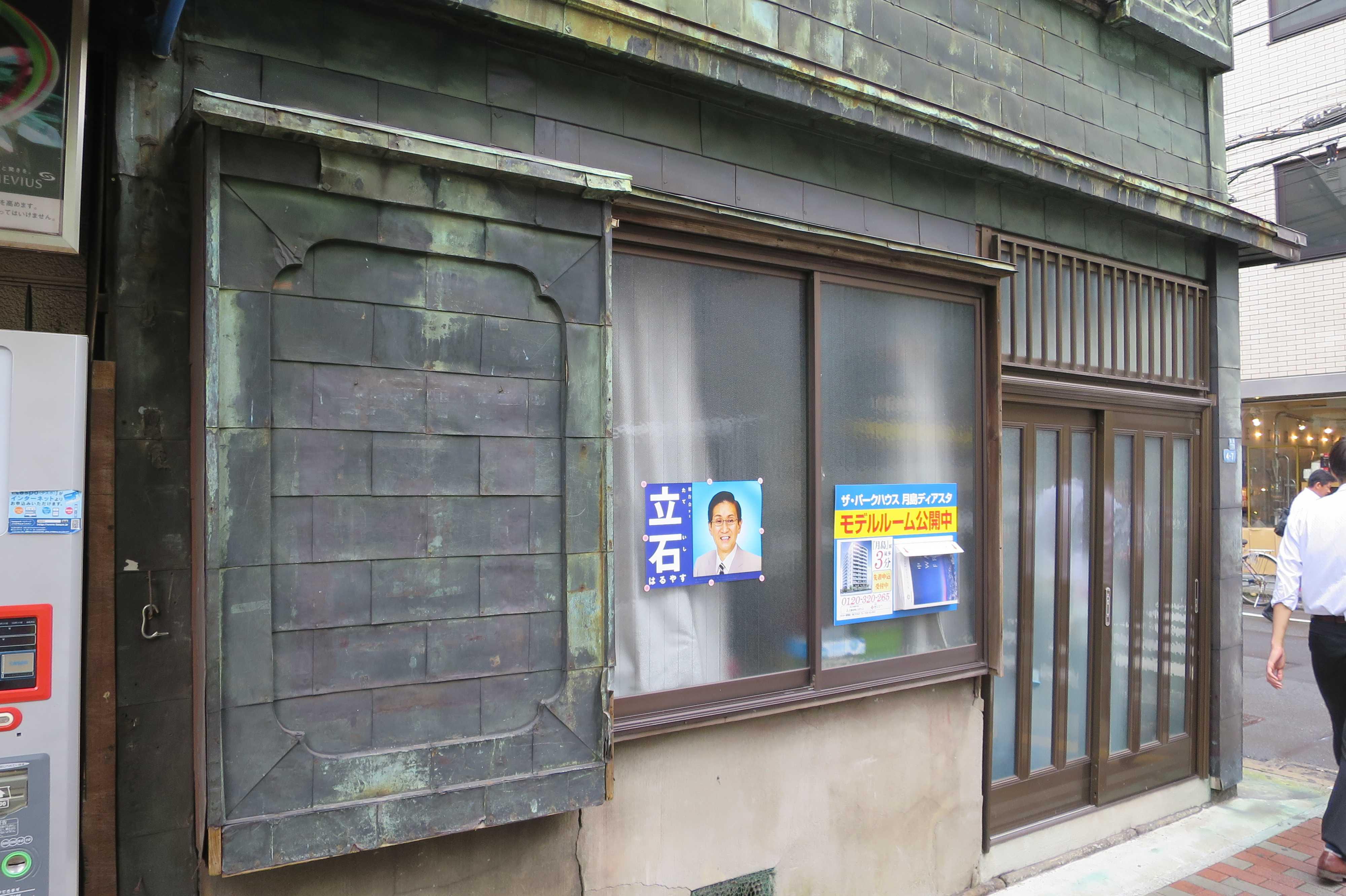 築地エリア - 築地三丁目角地の看板建築
