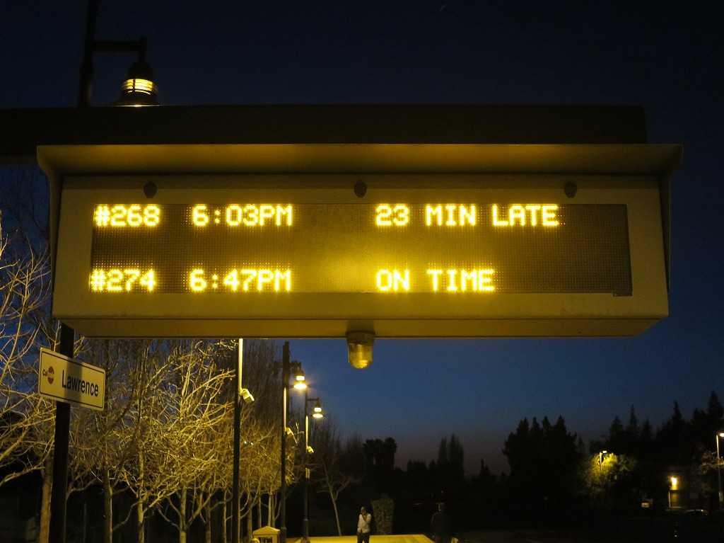 カルトレイン 「23分遅れ」