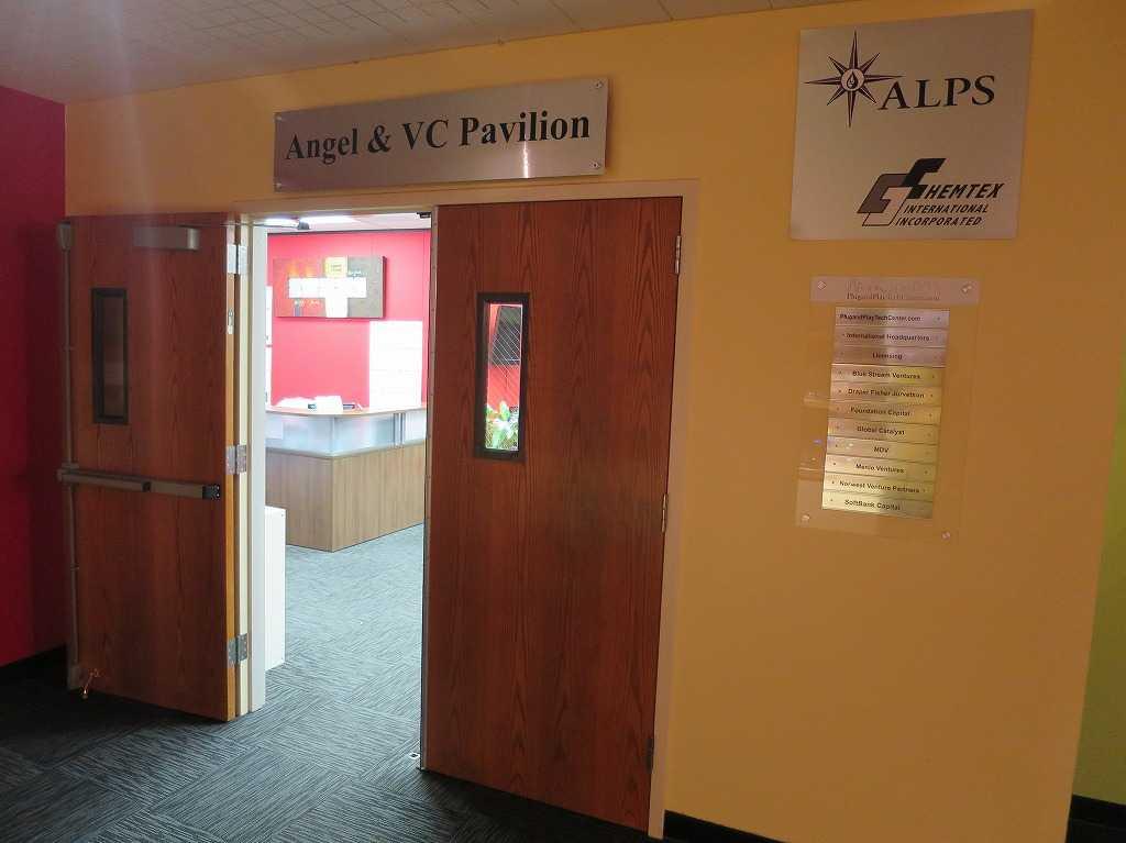 プラグ・アンド・プレイ テックセンター - エンジェル(個人投資家)と VC(ベンチャーキャピタル)のパビリオン