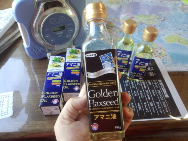 使い方 アマニ 油
