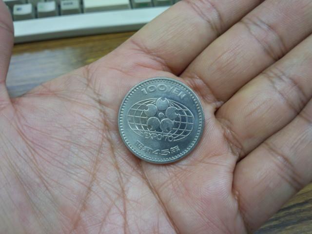 大阪万博100円白銅貨裏面(昭和45年/1970年)