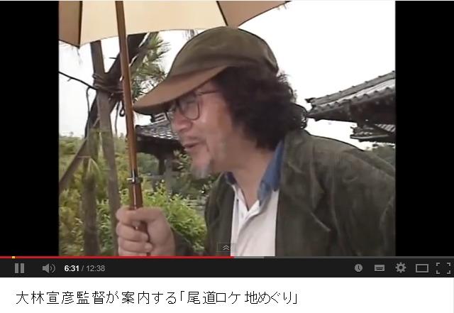 大林宣彦監督が案内する「尾道ロケ地めぐり」