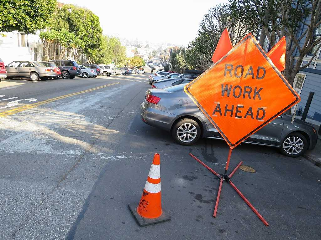 サンフランシスコ - ROAD WORK AHEAD
