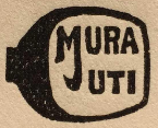 有限会社村内テレビのロゴ