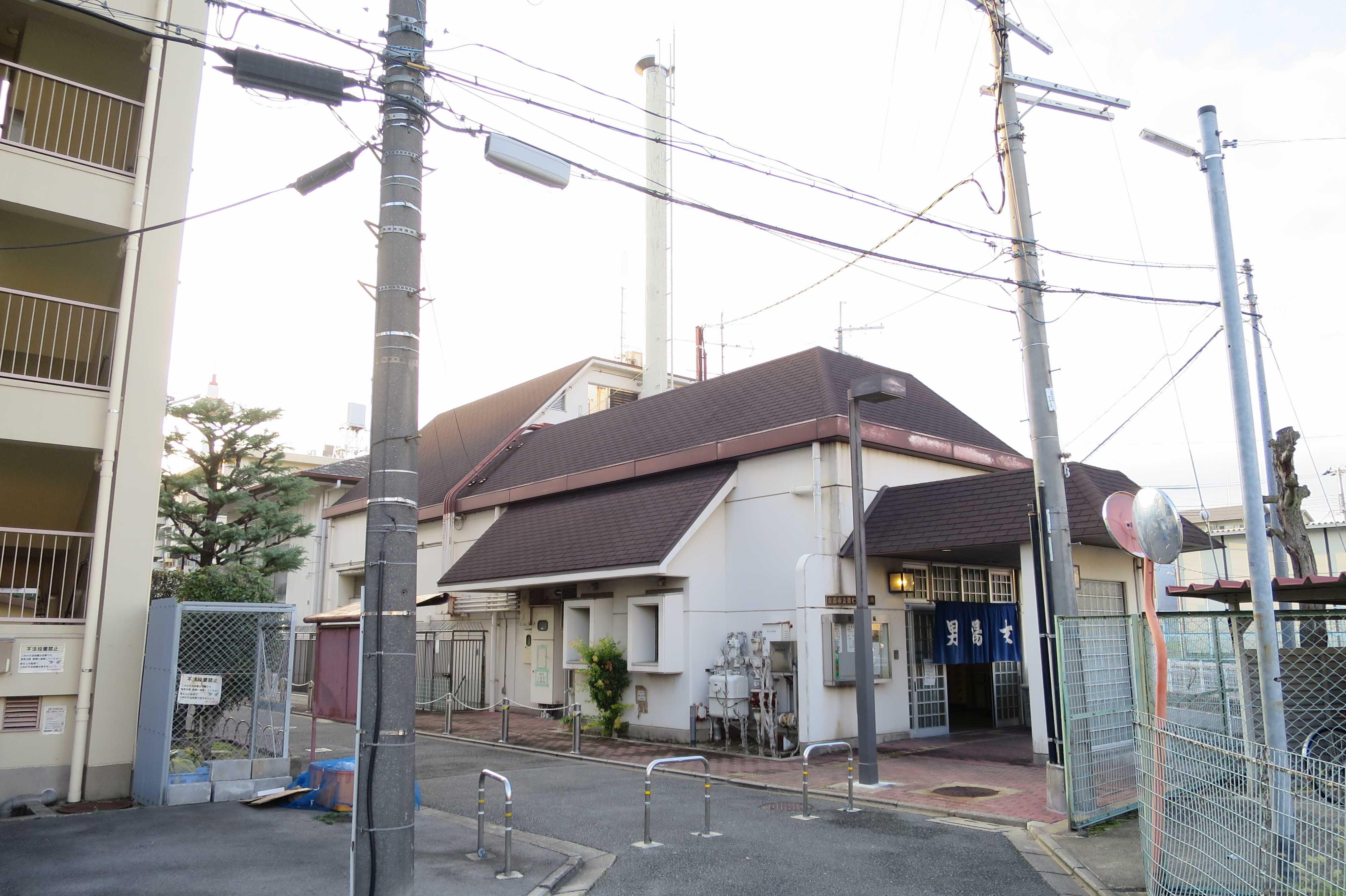 京都・崇仁地区 - 市営浴場 崇仁第三浴場