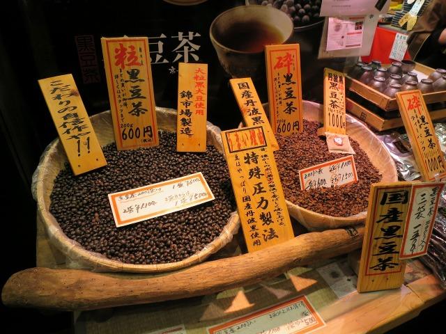錦市場の国産黒豆茶