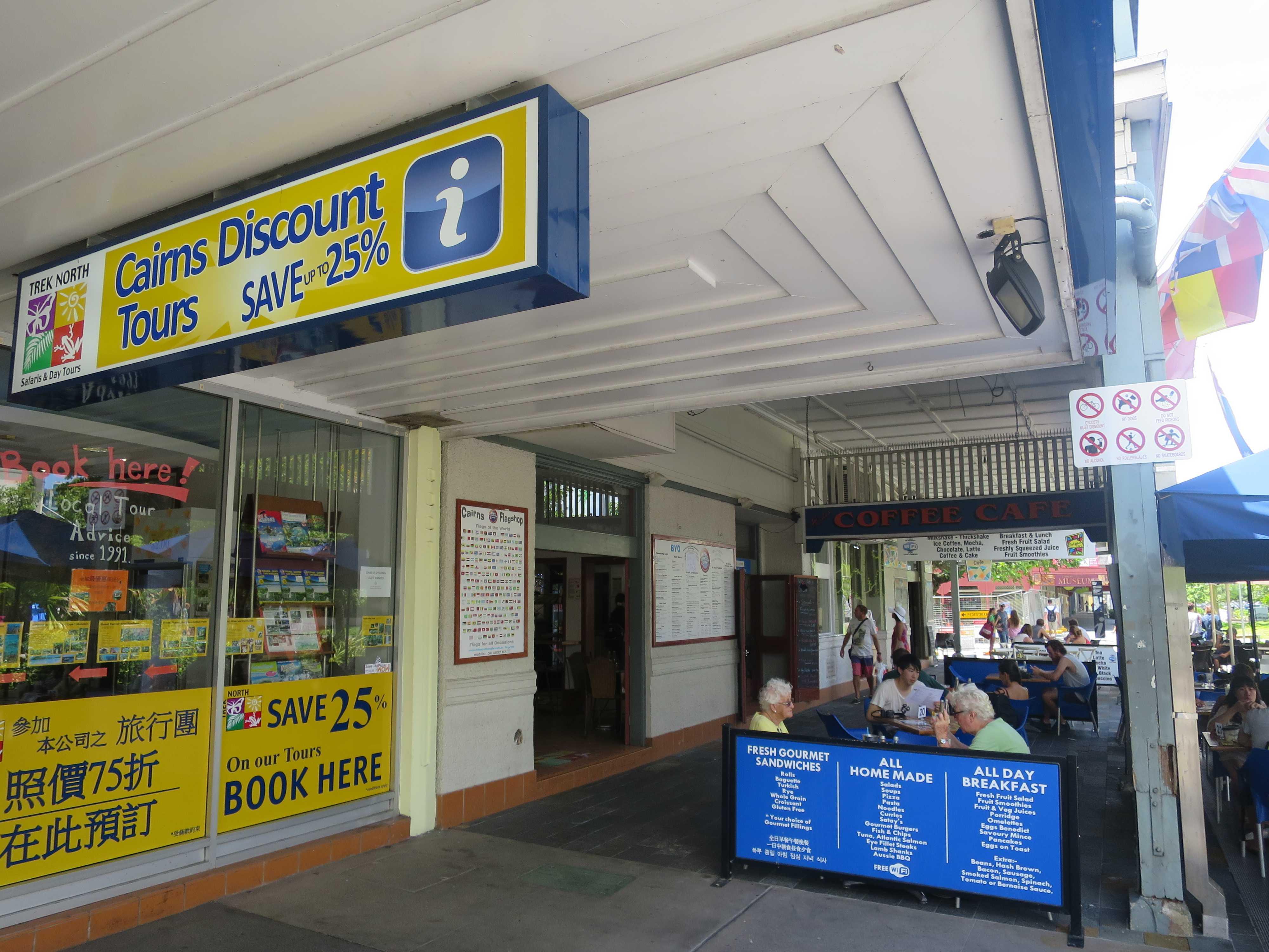 ケアンズ市内 - とあるレストラン