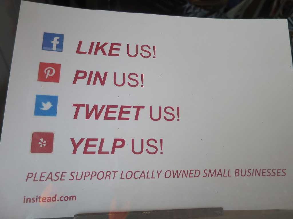LIKE US!PIN US!TWEET US!YELP US!