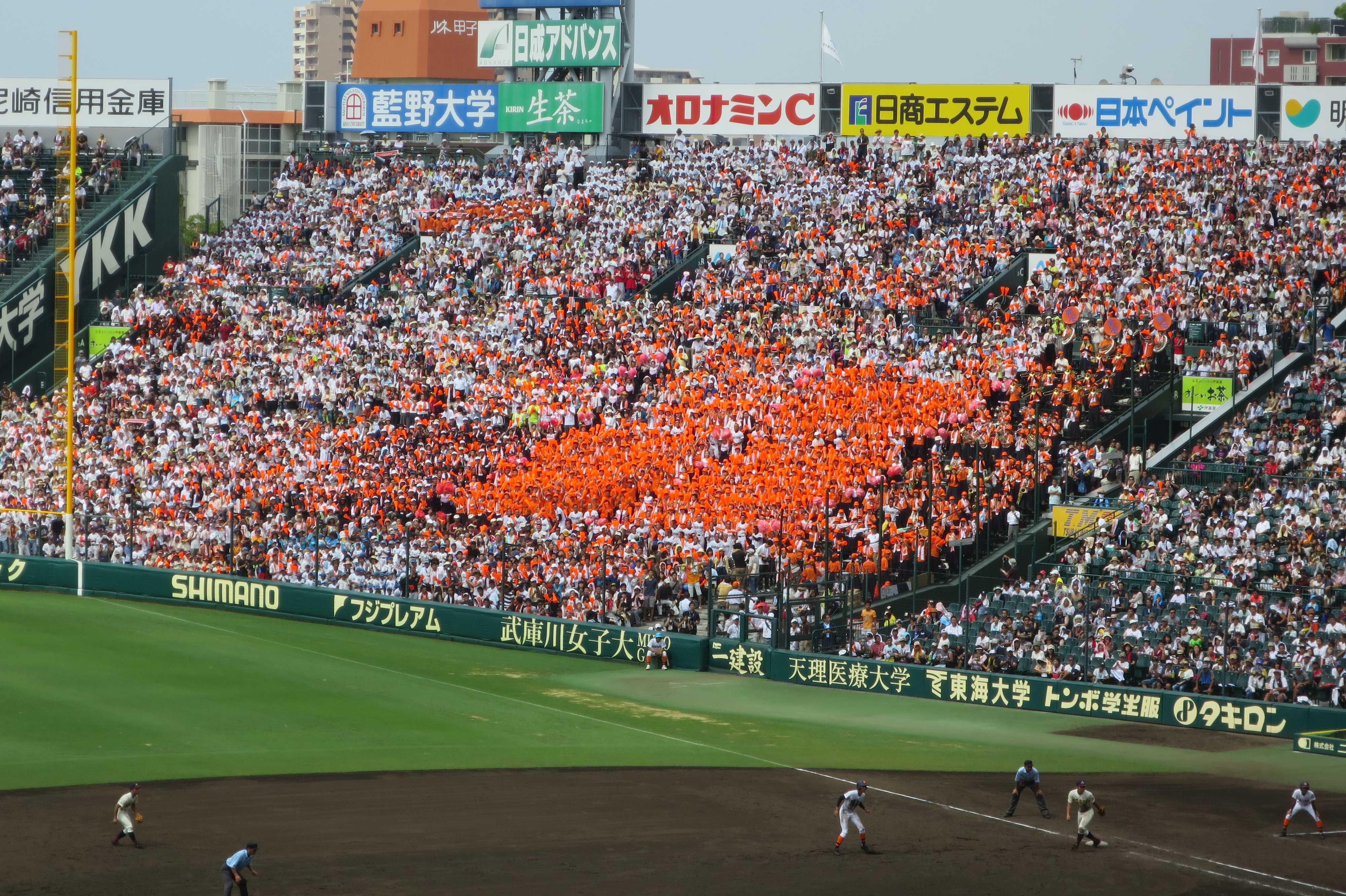 1塁側アルプススタンドをオレンジ一色に染め上げた市尼崎の大応援団