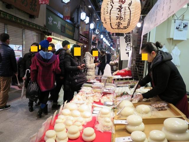 幸福堂の鏡餅 - 京都・錦市場