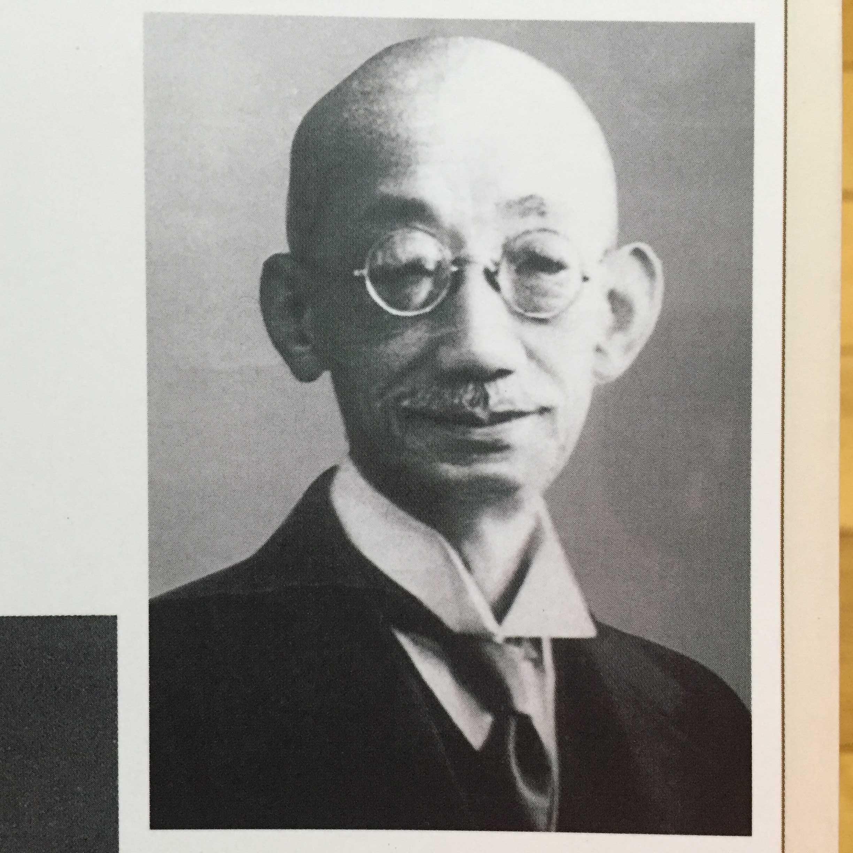 美濃部達吉(みのべ たつきち)
