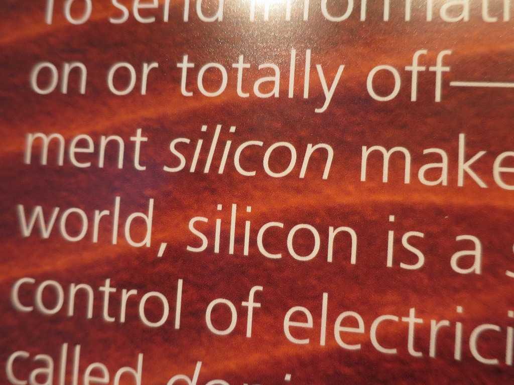 silicon(シリコン)がシリコンバレーの語源