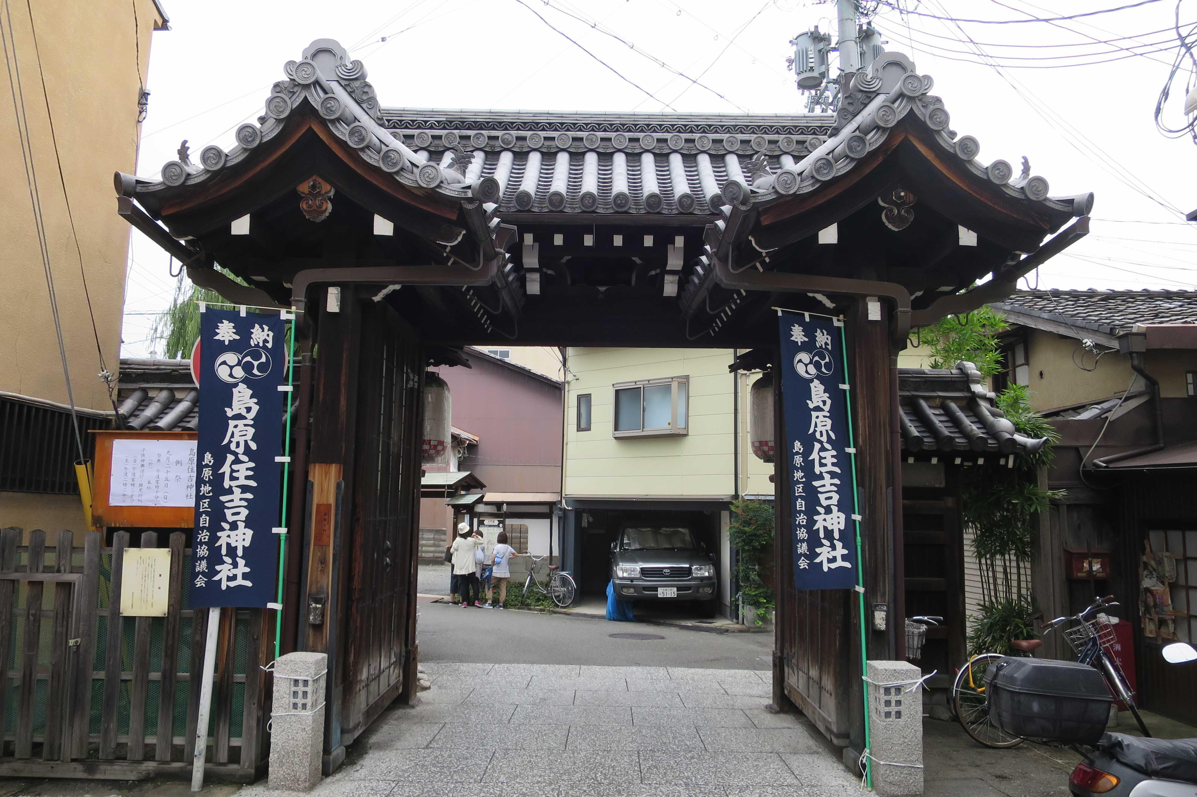 京都 - 島原大門(島原の内側から見た大門)