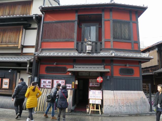 祇園のお茶屋