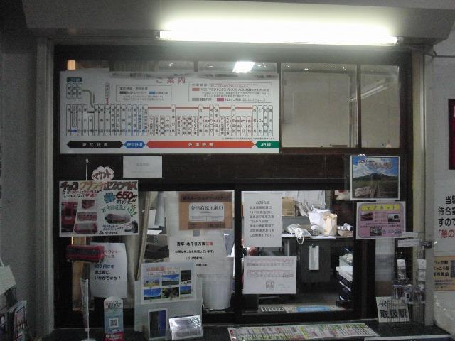 東武鉄道、野岩鉄道、会津鉄道のご案内