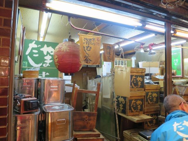 錦市場の京の深むし茶