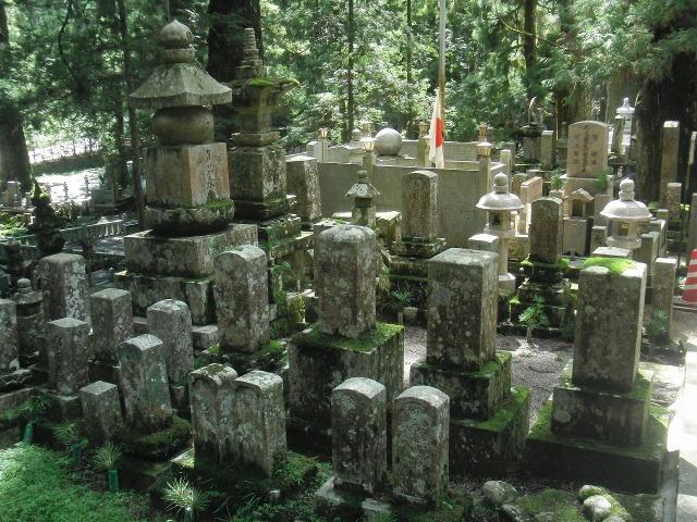 死の世界「高野山(KO YA SAN)」