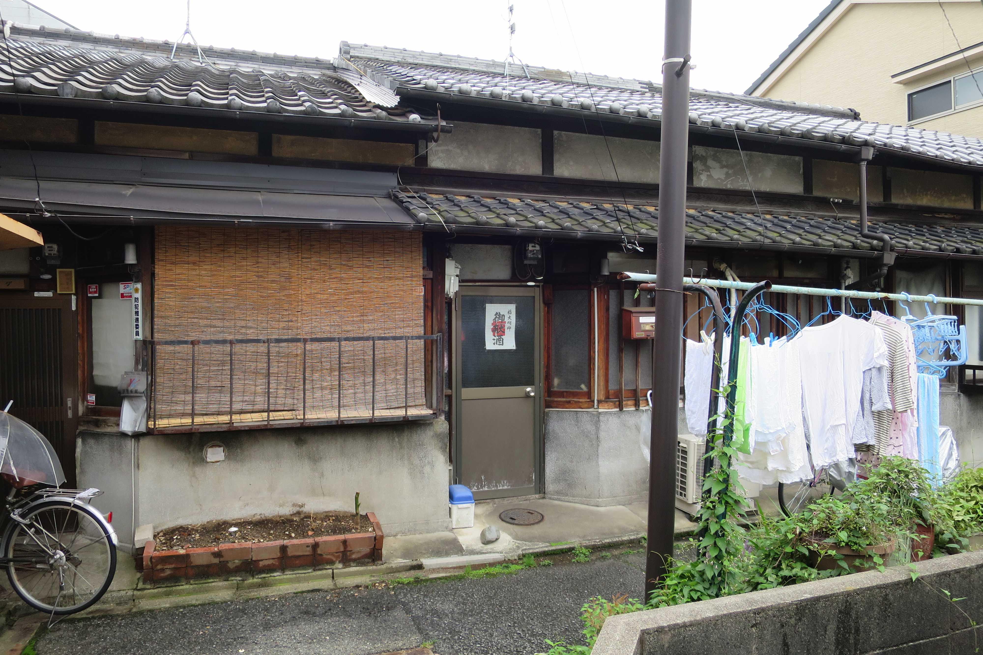 京都 - 洗濯物