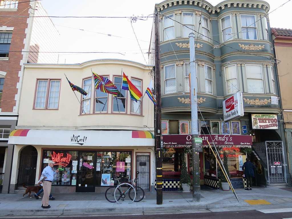 サンフランシスコ・カストロ  観光